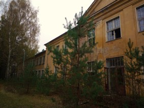1- Schule