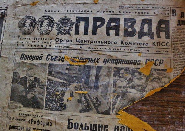 1zeitungprawda