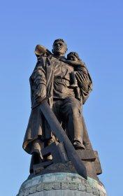 9 Statue-85