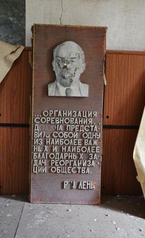 Leninzitat_61